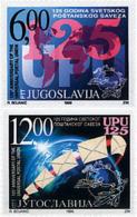 Ref. 56978 * NEW *  - YUGOSLAVIA . 1999. 125th ANNIVERSARY OF UPU. 125 ANIVERSARIO DE LA UPU - Jugoslavia