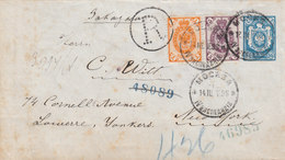 Russia USA Registered Stationery Cover MOSCOW 4th Postal Department To YONKERS New York 1898 (v84) - 1857-1916 Empire