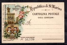 Saint-Marin Entier Postal De 1894 Neuf. TB. A Saisir! - Postwaardestukken