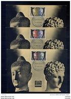 L4B187 FRANCE 3 FDC Unesco  Paris 21 01 1961/ CP Têtes De Bayon Et D'Hermes - Cachets Commémoratifs