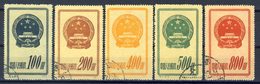 P.R.C. 1951- National Emblem Complete Series Canceled - - Usati