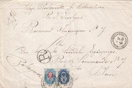 Russia Ukraine Austria Bohemia Registered Cover DASHEV Kiev Gub To Pilsen 1897, Folds Away From Stamps (v88) - 1857-1916 Empire
