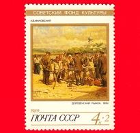 Nuovo - MNH - RUSSIA  - URSS - CCCP - 1989 - Mercato Del Villaggio - Dipinto Di A.V. Makovsky, 1919 - 4+2 - Unused Stamps