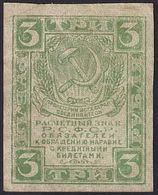 3 Ruble, 1919 Russia - Russie