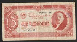 3 Chervonets, 1937 Russia - Russie
