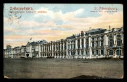 St Petersburg – Le Grand Palais - Russie