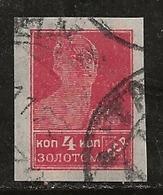 Russie 1923-1935 N° Y&T :  234 Obl. - Oblitérés
