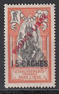 India 1941 Yvert Nº 128  MH - Neufs
