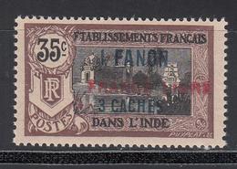 India 1941 Yvert Nº 130 MH - Neufs