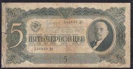5 Chervonets, 1937 Russia - Russie