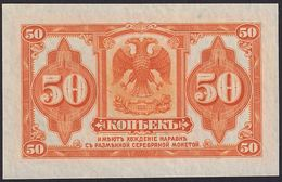 50 Kopecks, 1918-1920 Russia - Russie