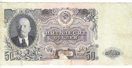 50 Ruble, 1947 Russia - Russie