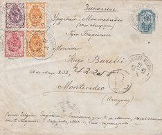 Russia Uruguay Registered Stationery Cover ZABIDOVO Moscow Gub To MONTEVIDEO 1892, Three Colour Franking, Gagarin (v90) - 1857-1916 Empire