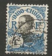 INDOCHINE  N° 43 OBL - Indochine (1889-1945)