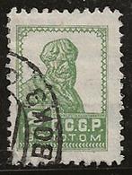 Russie 1925-1927 N° Y&T : 288 (fil.C) Obl. - 1923-1991 URSS