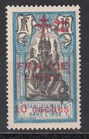 India 1942  Yvert Nº 186 MH - Unused Stamps