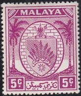 Malaya Negri Sembilan 1949-55 MH Sc 42 5c Coat Of Arms Variety - Negri Sembilan