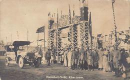 Sudan - KHARTOUM - Muled-el-Nebi - REAL PHOTO - Publ. The Victoria Press. - Soudan