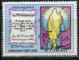 Y85 IRAN 1982 2019 Birthday Of Jesus Christ. Religion - Cristianismo