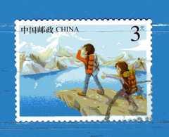 Chine° 2015 -  . 5254.   Oblitéré . - 1949 - ... Repubblica Popolare