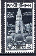 ITALIE (Royaume) - 1912 - N° 93 - (Centenaire De La Reconstruction Du Campanile De Saint-Marc à Venise) - 1900-44 Victor Emmanuel III
