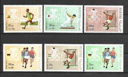 Manama 1969 Olympic Games - MEXICO MNH - Manama