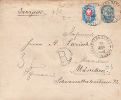 Russia Estonia Germany Registered Stationery Cover LEAL To MÜNCHEN Munich 1890, Sender Baron Ungern-Sternberg, Wax (v95) - 1857-1916 Empire