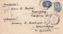 Russia Lithuania Germany Registered Stationery Cover KOWNO Kaunas German Consulate To KÖNIGSBERG 1891 (v96) - 1857-1916 Empire