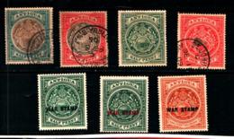 93748)  Antigua Lotto Di Francobolli .usato-mlh - 1858-1960 Colonia Britannica