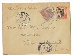 INDOCHINE Enveloppe Entier Oblitérée Hanoi à Paris Via Shanghai Transiberien 1911 - Lettres & Documents