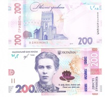 Ukraine - 200 Hryven 2019 ( 2020 ) UNC Brand New Issued At 25th February Lemberg-Zp - Ucrania
