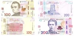 Ukraine - 100 + 200 Hryven 2019 ( 2020 ) Smoliy UNC Lemberg-Zp - Ucrania