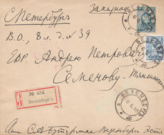 Russia Estonia Registered Stationery Cover VESENBERG Rakvere To St. Petersburg 1910, Tian-Shansky (v100) - 1857-1916 Empire