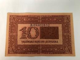 UKRAINE  - 10 HRYVEN - 1918   - PICK: 21a - Ucrania