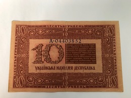 UKRAINE  - 10 HRYVEN - 1918   - PICK: 21a - Oekraïne