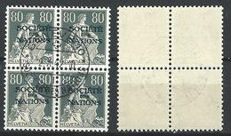 RR-/-070-YVERT- 4 X N°  27a, ZUMSTEIN, SERVICE, SDN N°11z, OBL., COTE 16.00 €,  PAPIER GAUFRE, VOIR IMAGES POUR DETAILS - Officials