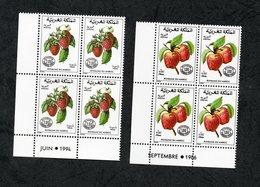 1986 - Morocco - Maroc - Fruits- Apple- Straberry- Pomme- Fraise- Block Of 4 - Complete Set 2v.MNH**Dated Corner - Marokko (1956-...)