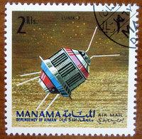 1968 MANAMA Spazio Satelliti Lunik 3 - 2ri Usato - Manama