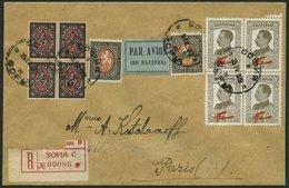 BULGARIEN III,207  VB BRIEF, 25.4.1928, Einschreib-Luftpostbrief Bunt Frankiert Mit U.a. Mi.Nr. III Und 207 Im Viererblo - Bulgaria