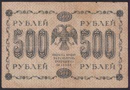 500 Ruble, 1918 Russia - Russie