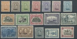 EUPEN 1-17 *, 1920/1, Freimarken, Falzreste, Prachtsatz, Mi. 200.- - Territoires Soumis à Plébiscite