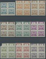 POLEN 224-32  VB **, 1925, Flugzeug, Dünnes Papier, In Randviererblocks, Postfrischer Prachtsatz, Mi. (320.-) - Poland