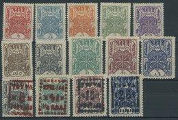 TUWA 1-14 *, 1926/7, Rad Der Ewigkeit, Falzrest, 2 Prachtsätze, Mi. 155.- - Tuva