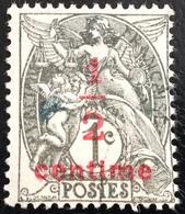 N° 157  OBLITÉRÉ ( LOT:850 ) - 1900-29 Blanc