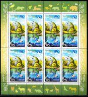 XB0350 Russia 2015 Zoo Animal Pelican Etc Sheet MNH - Russia & URSS
