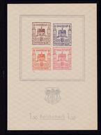 Finsterwalde Wiederaufbaublock Großes Wappen, ** - Germany