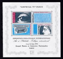 Internationale Briefmarken-Ausstellung ARPHILA '75 Paris, ** - Non Classés