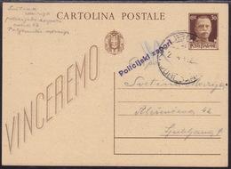 Laibach, Ljubljana, Postcard (slight Crease), Sent From Police Prison, April 1944 - Besetzungen 1938-45