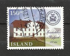 Islande N°811 Cote 4 Euros - Used Stamps