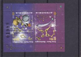 2009 - Europa Cept - Monténégro - N°YT BF8** - Europa-CEPT